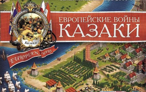 Победный клик Украины. Как наши компьютерные игры завоевывали мир