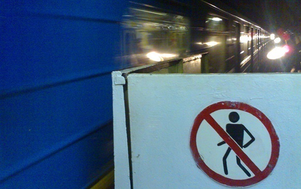 В Киеве закрыта станция метро Дарница