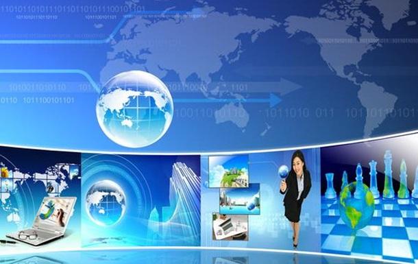 Мир делового человека сегодня. Академия Альтернативного Знания