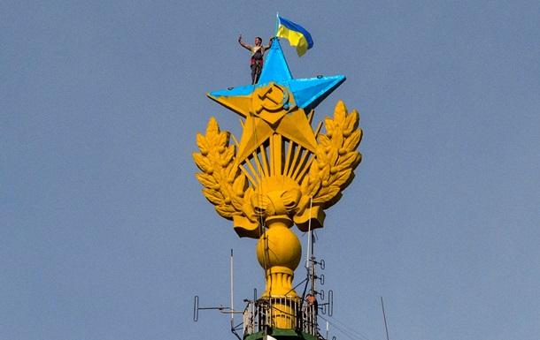 Итоги 20 августа: Флаг Украины на московской высотке и новый рекорд падения гривны