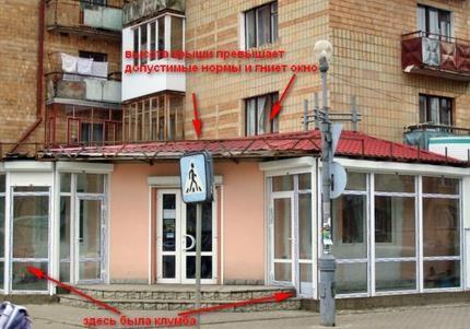 Яценюк и бизнес на первых этажах.