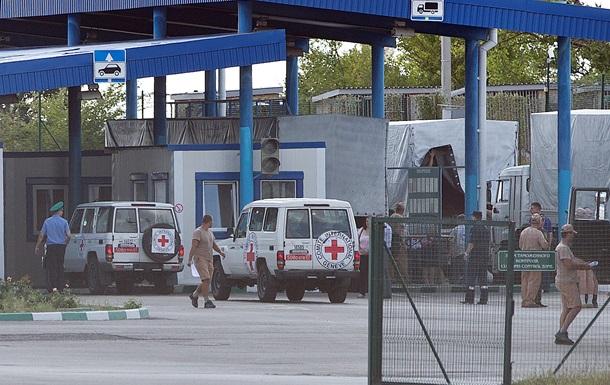 У Красного Kреста все еще нет полной информации о грузе российской автоколонны
