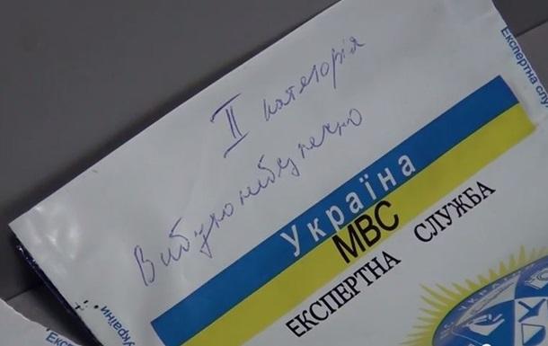 Майдановец  с гранатой угрожал взорвать кафе в центре Киева