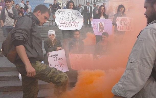 Милиция задержала трех борцов с военным парадом – батальон Киев-1