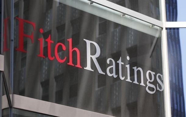 Fitch снизило долгосрочный рейтинг дефолта Украины в нацвалюте до CCC