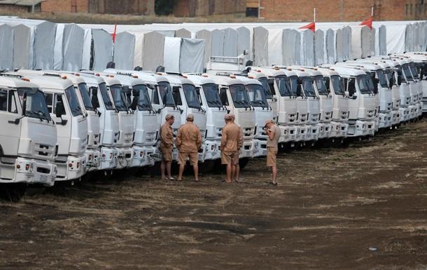 МИД России заявил о доставке гумпомощи  по назначению