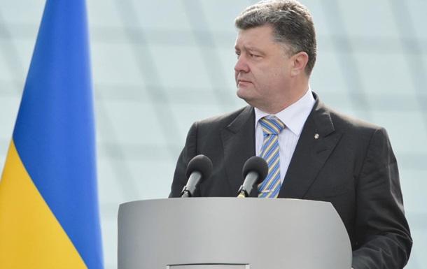 Порошенко пообещал выделить на армию 40 миллиардов гривен до 2017 года