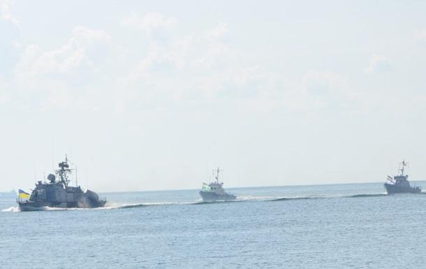В Одессе начался парад военно-морских сил: онлайн-трансляция
