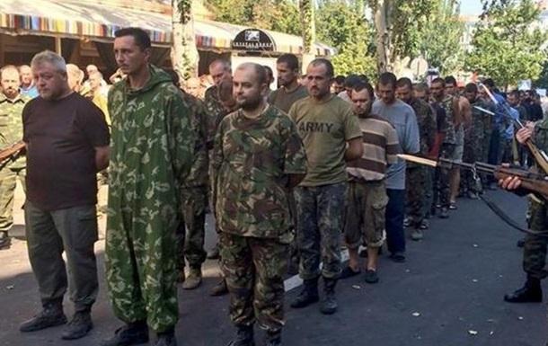 Колонна пленных украинских солдат в Донецке