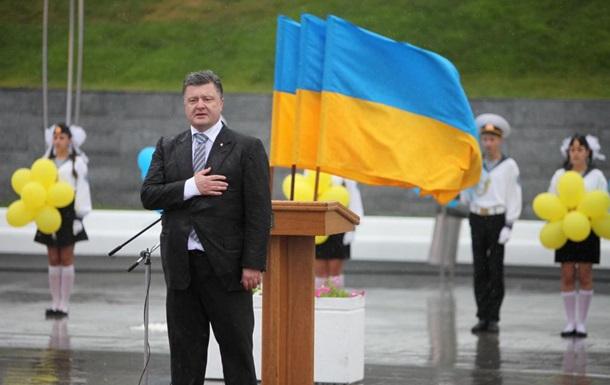 Украина всегда будет морской державой - Порошенко