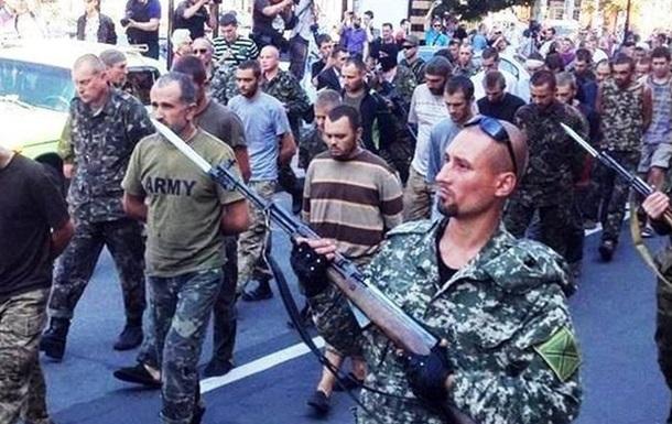 Минобороны о  параде  пленных в Донецке: Ничего святого