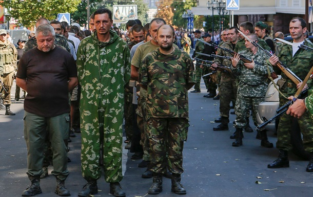 Парад пленных в Донецке