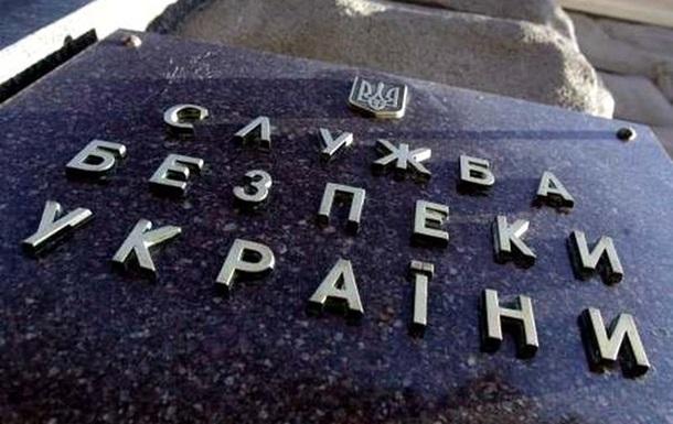 СБУ задержала украинца, информировавшего сепаратистов о дислокации сил АТО