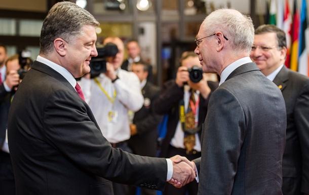 Порошенко обсудил ситуацию в Украине с президентом Евросовета Ван Ромпеем
