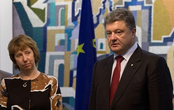 Встреча Порошенко и Путина в Минске