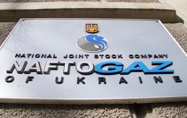 Нафтогаз заявляет, что вернул Газпрому $10,5 миллионов за транзит в июле