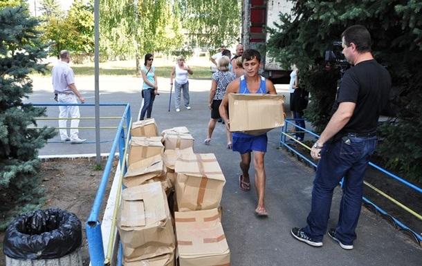 Жители Донецка сегодня во время войны