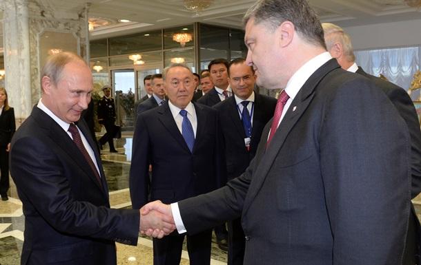 Порошенко пожал руку Путину