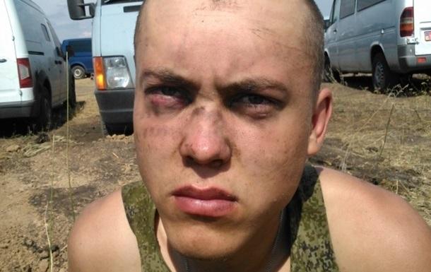 Задержанные российские десантники не являются военнопленными - СНБО