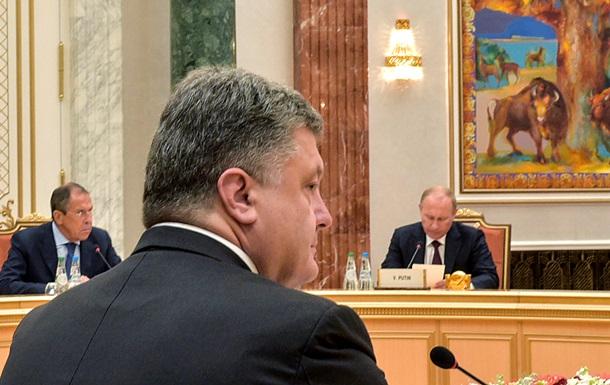 Обзор зарубежных СМИ: переговоры в Минске и необходимость  большой сделки  по Украине