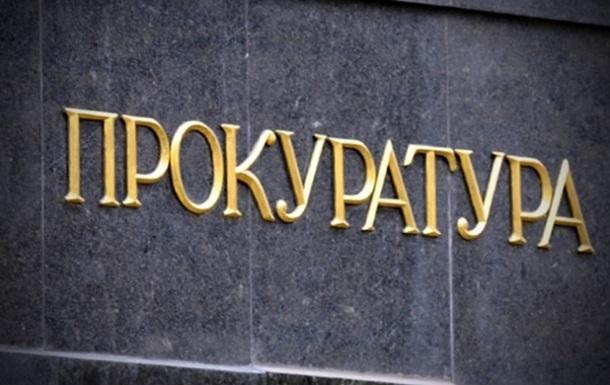 Назначены новые прокуроры Харьковской и Полтавской областей