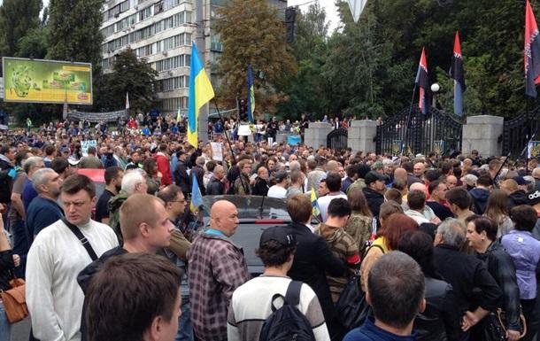 пикет Министерства Обороны Украины фото