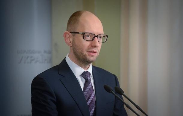 Премьер-министр Украины Яценюк