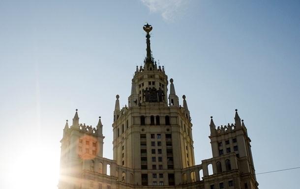 Московский суд арестовал петербуржца за перекрашивание звезды на высотке