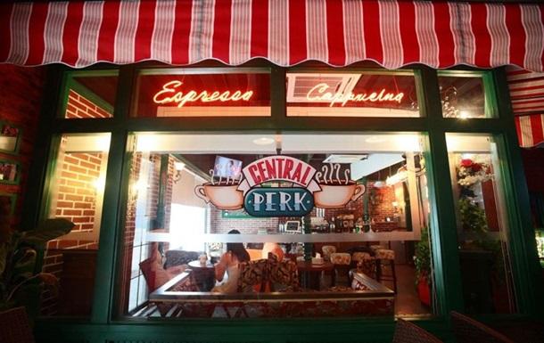 В Нью-Йорке появится кафе из сериала  Друзья