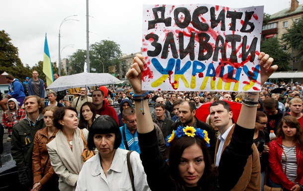 Под Администрацией Президента прошел митинг