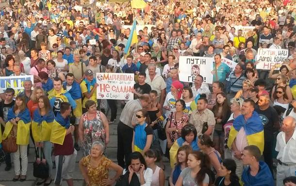 В Мариуполе прошел массовый митинг