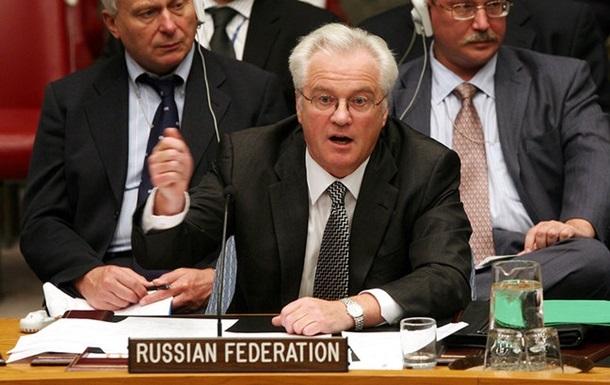Пусть США расскажут об американских советниках в СНБО - Чуркин