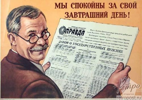 В ДНР и ЛНР озаботились социальной политикой