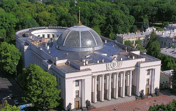 Верховная Рада - выборы 2014