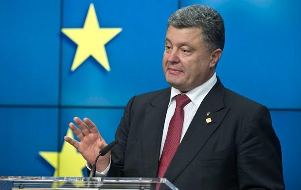 Порошенко примет участие в заседании Евросовета