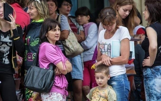 Количество переселенцев в Украине составляет 225 тысяч человек