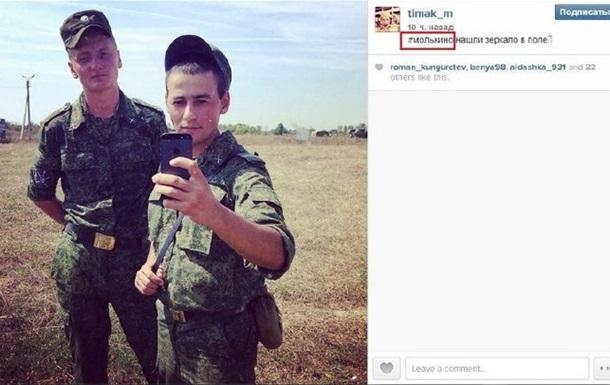 Россияне постят в соцсетях фото военной техники РФ у границ Украины