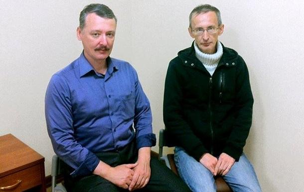 Стрелков жив и здоров. Он в России - блогер