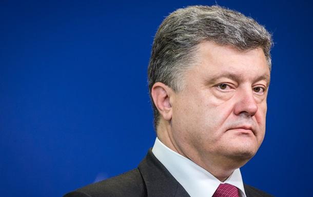 Порошенко призывает ЕС ввести третий уровень санкций против России