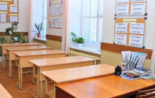 Учителям Донбасса разрешили прогуливать работу