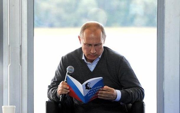 Пресс-секретарь Путина пояснил его заявление о  государственности