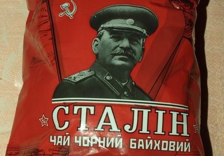 Украинский Сталин