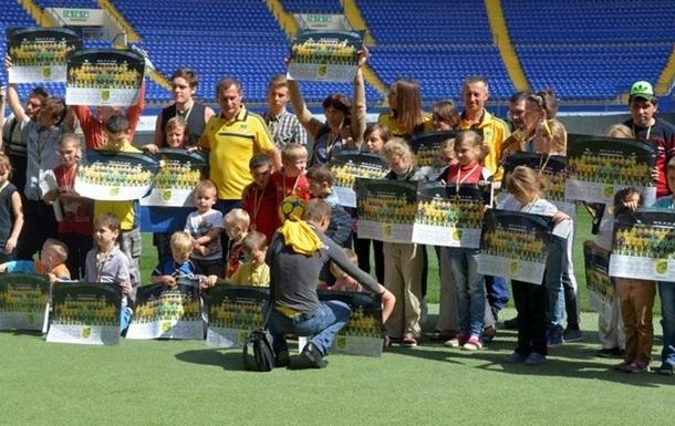 ФК Металлист организовал праздник для детей из зоны АТО