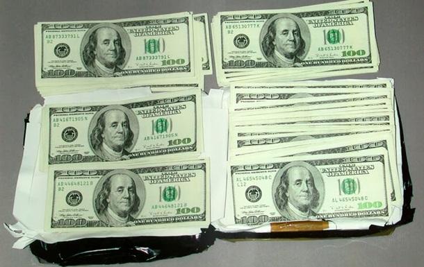 Южная Корея выделила Украине полмиллиона долларов помощи
