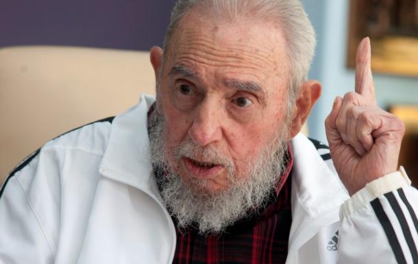 Фидель Кастро: Доллар и евро скоро станут бесполезной бумагой