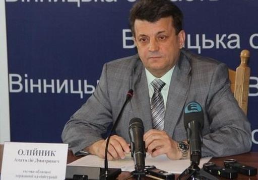 Вінницький губернатор запросив молодь до співпраці