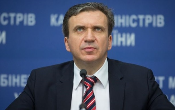 Верховная Рада отказалась увольнять министра экономики