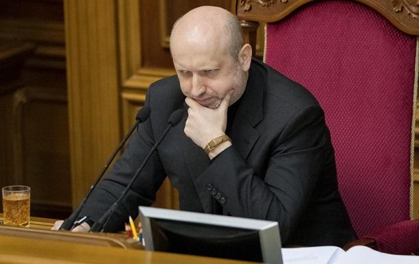 Турчинов предлагает фиксировать депутатов на рабочих местах