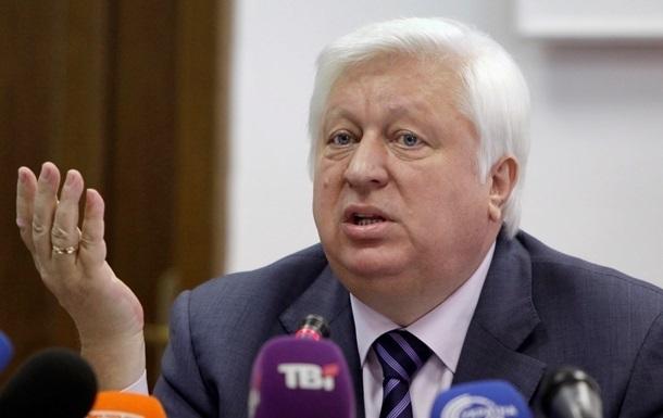 ГПУ завела уголовные дела против экс-прокурора Пшонки