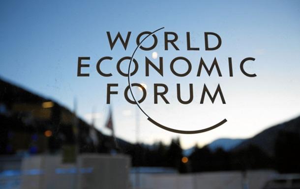 Украина заняла 76 место в рейтинге конкурентоспособности ВЭФ
